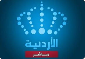 قناة الأردن